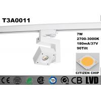 Wholesale CITIZEN Dimmable 3 Years Warranty LED Track Lights 7W 80 * 40 * 80 * 115mm from china suppliers