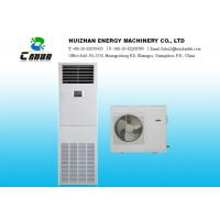 Wholesale Reasonable Structural Wall Mounted Air Conditioning Equiped With Excellent  Parts from china suppliers