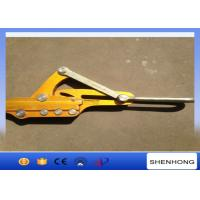 Wholesale Optical Cable Grip OPGW Installation Tools 16KN For OPGW Overhead Line Construction from china suppliers