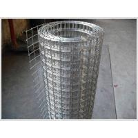 "Wholesale Stainless Steel Welded Wire Mesh with common hole size 1"", 1/2"", 1/4"", 50mm, 60mm from china suppliers"