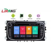 Wholesale Android 8.1 Ford Expedition Dvd Player With GPS Navigation Multimedia Radio Stereo from china suppliers