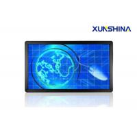 Wholesale LCD Interactive Touch Screen Digital Signage Kiosk 450Nits Brightness from china suppliers