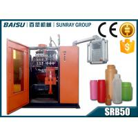 Wholesale High Power 100ml Plastic Small PE Bottle Blow Molding Machine For Medicine Bottle Field from china suppliers