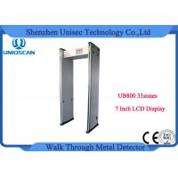 Wholesale 0-999 Sensitivity Archway Metal Detector / UB800 Walkthrough Scanner 7 inch Lcd Display from china suppliers