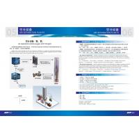 Wholesale High Capacity Cryogenic Air Gas Separation Plant , Liquid Oxygen Generator from china suppliers