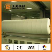 Wholesale Non Woven Fabric Rolls Household Cleaning Cloths Wrapped with PE Film from china suppliers