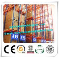 Wholesale Professional Heavy Duty Pallet Rack For Warehouse Pallet Cargo from china suppliers
