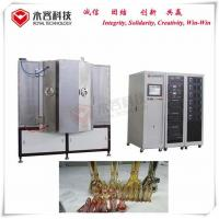 Wholesale Arc Evaporation Glass Vacuum Plating Equipment For Glass Candle Holders from china suppliers