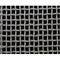 Wholesale Curtain Wall Grid A-59-30 from china suppliers