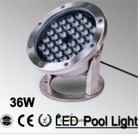 Wholesale IP68 LED fountain light ,36Wpool light ,IP68 underwater light, piscina light for swimming pool 36W 24V AC LPL-A-36W-24VA from china suppliers
