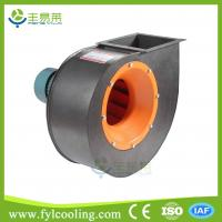 Wholesale FYL 4-72(A) centrifugal fan / centrifugal outdoor turbo exhaust duct fan blowe from china suppliers