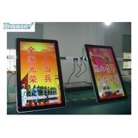 Wholesale 32 Inch / 37 Inch LCD Digital Billboard , LG Panel Digital Display Screens with TV Bracket from china suppliers