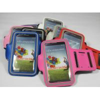 Wholesale Sport Armband for samsung S3/S4 from china suppliers
