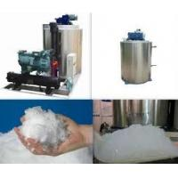 Wholesale LRF-20T Automatic Industrial Flake Ice Machine With CE / ISO9001 from china suppliers