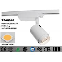 Quality Tiltable White Spot LED Track Lights IP20 2700K - 3000K 3 Years Warranty for sale
