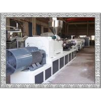 Wholesale pvc double-pipe pipe machine extrusion production line/manufacturing making machine/manufacturer from china suppliers