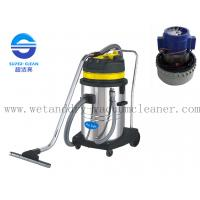 Wholesale 220V 60L Cylinder Vacuum Cleaner 2000W / 3000W For Supermarkets from china suppliers