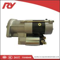 Wholesale ISO9001 Road Roller MITSUBISHI ,  Automatic Motor StarterM008T75171 32A66-1010 from china suppliers