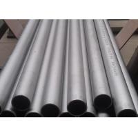 Wholesale Corrosion Resistant Nickel Alloy Tube Nickel Capillary Tube For Oil And Gas Extraction from china suppliers