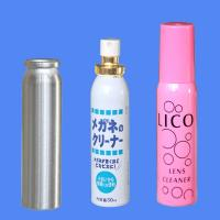 Buy cheap OEM 30ml Aluminum Spray Bottle for pharmaceutical or cosmetic from wholesalers