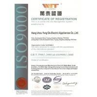 Hangzhou Yongde Electric Appliances Co.,Ltd Certifications