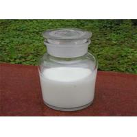 Nonionic Type Natural Anti Foaming Agent For Industrial Circulating Water Treatment