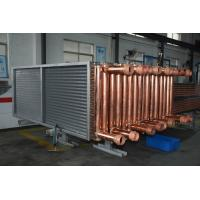 Wholesale Copper Dry Cooler Oil Water copper Cooler industrial copper tube cooler from china suppliers
