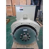 Buy cheap 200KW Brushless Three-phase AC Generator AVR H Class Insulation 50Hz 1500RPM from wholesalers