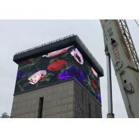 Wholesale P10 outdoor led billboard direct view outdoor led video wall for DOOH from china suppliers