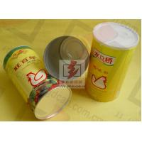 Wholesale Eco Friendly Food Packaging Containers Cylindrical Moisture Proof from china suppliers