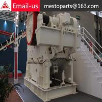 Quality vertical roller mill animation for sale