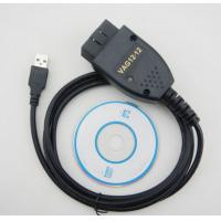 Wholesale VAG COM 12.12 VAGCOM 12.12.1 French VCDS HEX CAN USB Interface FOR VW AUDI French/English Version from china suppliers