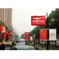 Wholesale Pole Poster P4 LED Advertising Display At Walk Street Aluminum Cabinet from china suppliers