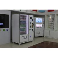 Wholesale Merchandising Airport Food And Drink Vending Machine In Hospital / Restaurant from china suppliers
