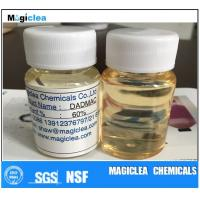 Wholesale Diallyl dimethyl ammonium chloride (DADMAC)CAS NO.7398-69-8 functional monomer from china suppliers