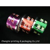 Wholesale Candy Factory Use Auto Rollstock Film / Sugar Packaging Film Moisture Proof from china suppliers