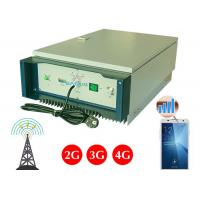 China CDMA 850mhz Outdoor Mobile Signal Repeater 20w Power Long Distance 100v-240v AC on sale