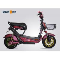 Wholesale 500W Smart Adult Pedal Scooter , Electric City Bike With Single Seat from china suppliers