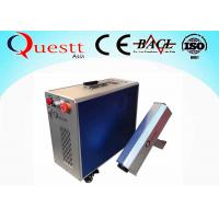 Wholesale 60W Portable Fiber Laser Rust Removal Machine for cleaning rusty metal from china suppliers