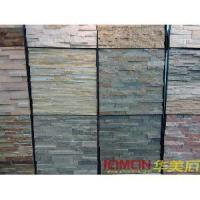 Wholesale Culture Wall Panel, Quartzite (XMJ-SL05) from china suppliers
