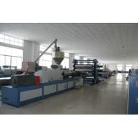 Qingdao longchangjie machine co.ltd