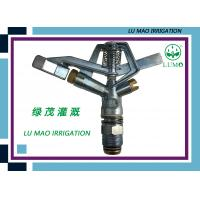 Wholesale Oscillating Irrigation Water Sprinkler Heads High Pressure 2.0 bar -5.0 bar from china suppliers