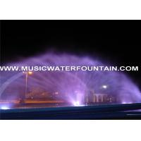 Wholesale Decoration Water Projection Screen Jets Fountain Project Oman from china suppliers