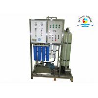 Wholesale High Output Marine Fresh Water Generator Manual 1500rpm Diesel Engine from china suppliers