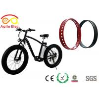 Wholesale High Speed Fat Tire Beach Cruiser , Electric Beach Cruiser Bike With Geared Rear Hub Motor from china suppliers