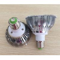 Wholesale 2700-7000K led PAR30 light from china suppliers