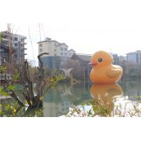 Wholesale Inflatable Cartoon PVC Inflatable Yellow Duck 3 Meter - 15 Meter Height from china suppliers