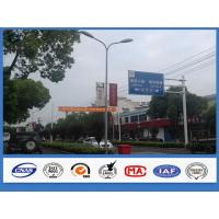 Wholesale White Powder Coated steel transmission poles , Square steel poleonce forming Welding from china suppliers