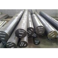 Wholesale ASTM AISI 630 17-4PH Stainless Steel Round Rod Precipitation Hardening from china suppliers