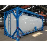 Wholesale R290 propane ISO-Tank good price from china suppliers